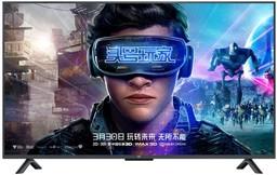 "Телевизор Xiaomi Mi TV 4S 65"" 2/8Gb"