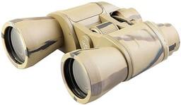 Бинокль Veber Classic БПШЦ 10x50 VR W...