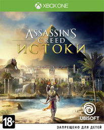 Assassin's Creed: Истоки Xbox One рус...