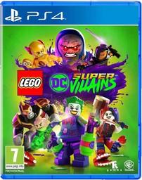 Lego Суперзлодеи DC PS4 русские субтитры