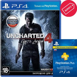 Игра Uncharted 4: Путь вора PS4 русск...