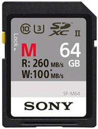 Sony SF-M64 UHS-II U3 SDXC Class 10 64Gb