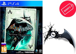 Batman: Return to Arkham PS4 русские ...