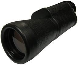 Монокуляр КОМЗ МП 10x40 Байгыш черный