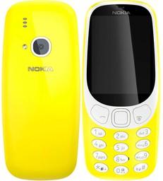 Nokia 3310 DS (2017) Yellow