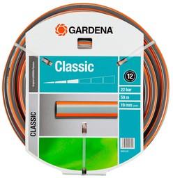 "Шланг Gardena Classic 19 мм (3/4"", 50 м)"