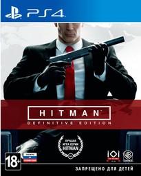 Hitman Definitive Edition PS4 русские...
