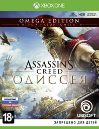Assassin's Creed Одиссея. Omega Editi...