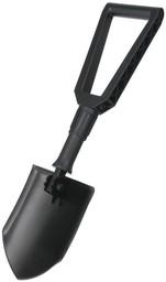 Лопата Fiskars 131320
