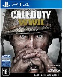 Call of Duty: WWII PS4 русская версия