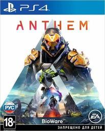Anthem PS4 русские субтитры