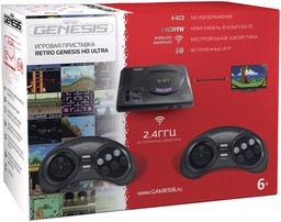 Sega Retro Genesis HD Ultra 50-in-1