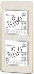 Матрас Italbaby Jolly 60х125 см