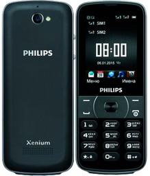 PhilipsXenium E560 DS Black