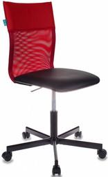 Офисное кресло Бюрократ CH-1399/R+B к...