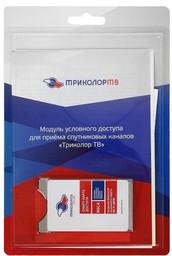 Триколор ТВ Module CI+ (Сибирь)