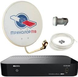 Триколор ТВ Full HD GS B532M (Центр)