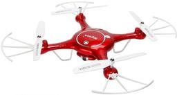 Квадрокоптер Syma X5UW Red