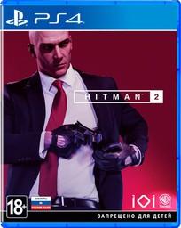 Hitman 2 PS4 русские субтитры