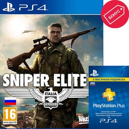 Sniper Elite 4 PS4 русская версия + P...