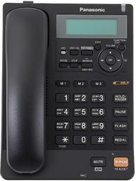 Проводной телефон Panasonic KX-TS2570RUB