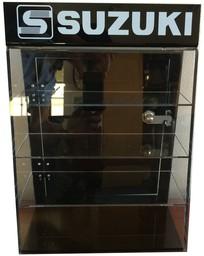 Suzuki HD-5