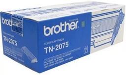 Brother TN-2075 Black