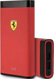 Внешний аккумулятор Ferrari Rub...