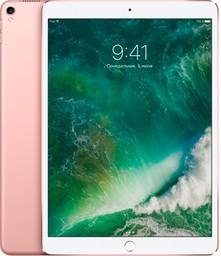 "Планшет Apple iPad Pro 10.5"" Wi-Fi 25..."