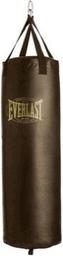 Everlast Vintage Nevatear