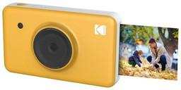 Фотоаппарат Kodak Mini Shot Yellow
