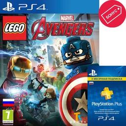 Игра Lego Marvel Мстители PS4 русские...