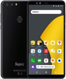 Смартфон Яндекс.Телефон YNDX000-SB LT...