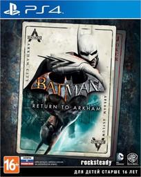 Batman: Return to Arkham PS4 русские ...