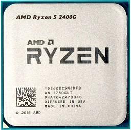 Процессор (CPU) AMD Ryzen 5 240...