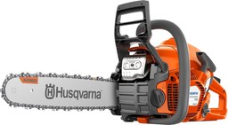 Бензиновая пила Husqvarna 135 Mark II