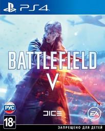Battlefield V PS4 русская версия