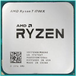 Процессор (CPU) AMD Ryzen 7 170...