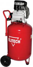 Elitech КПМ 250/75