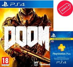 Игра Doom PS4 русские субтитры + Подп...