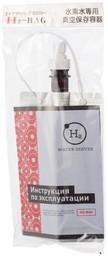 Enhel H2 Bag 0.5 л
