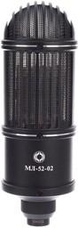 Студийный микрофон Октава МЛ-52-02