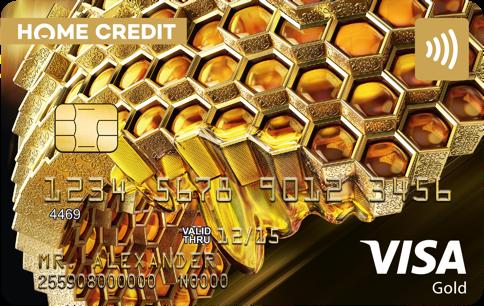 Visa Gold от «ХоумКредитБанка»